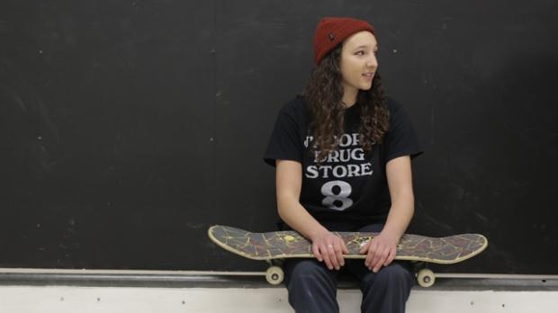 Helena Long Skatepark
