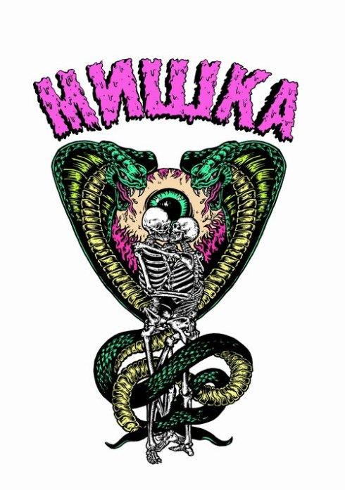 Comp Design for Mishka